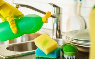 Особенности мытья посуды химией