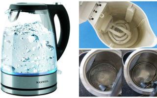 Несколько способов чистки чайника от накипи