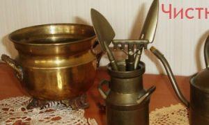 Чем эффективно чистить латунь не выходя из дома