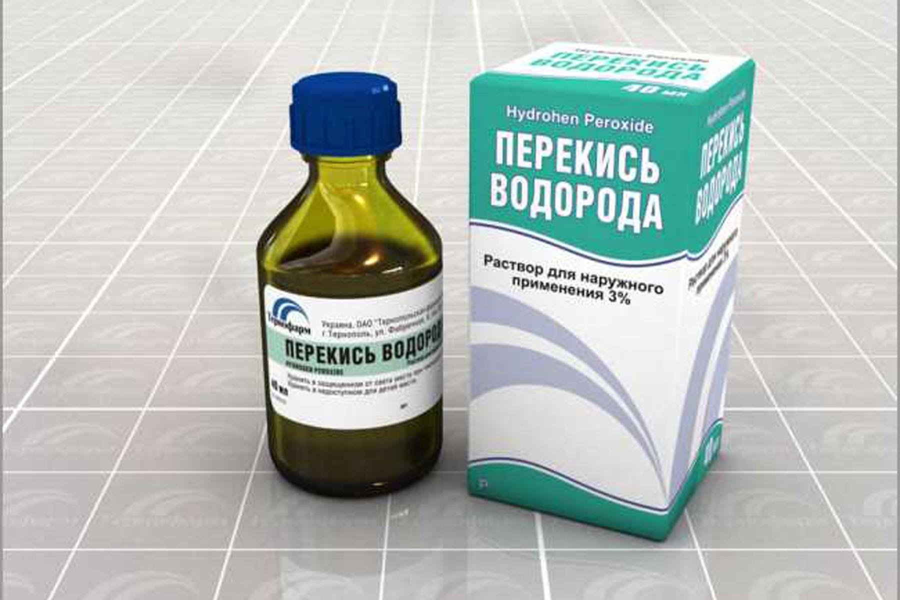 Перекись водорода можно купить в ближайшей аптеке.