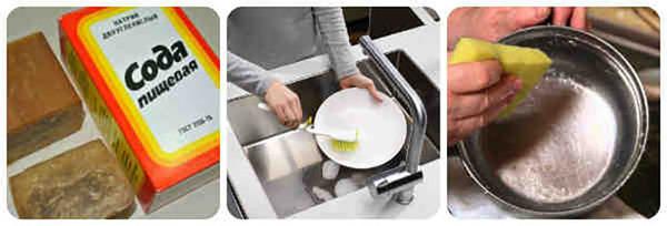 Сода для очистки посуды